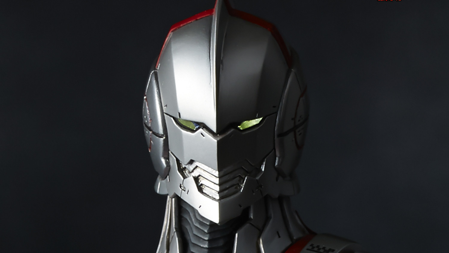 ULTRAMAN 1/6 Scale Statue Coming Soon from Gecco