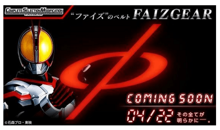 Complete Selection Modification Faiz Gear & Faiz Driver Announced