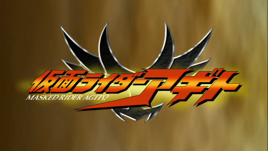 Kamen Rider Agito Blu-ray Set Incoming