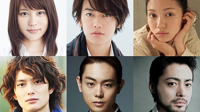 "Trailer Released for Masaki Suda and Takeru Sato's ""Somebody"" Film"