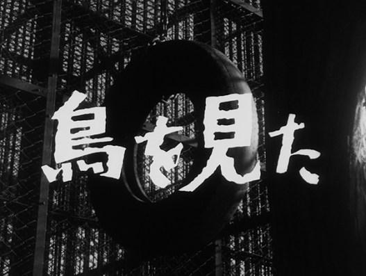 orb-subtitle-1-1