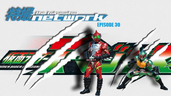 TokuNet Podcast #30 – Kamen Rider Amazons