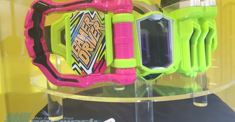 A First Look at the Kamen Rider Ex-Aid DX Gamer Driver