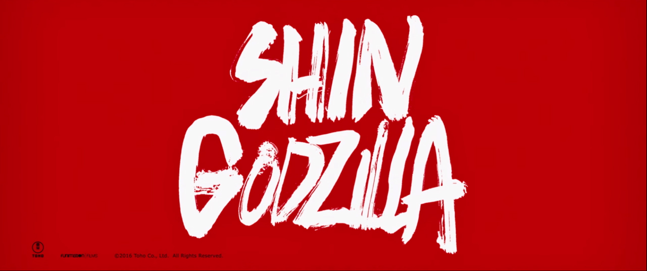 Shin Godzilla Blu-ray Sets Take Top Two Spots on Oricon Charts