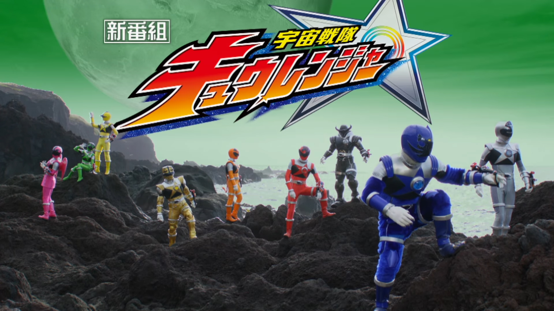 Two Kyuranger Trailers Posted Online