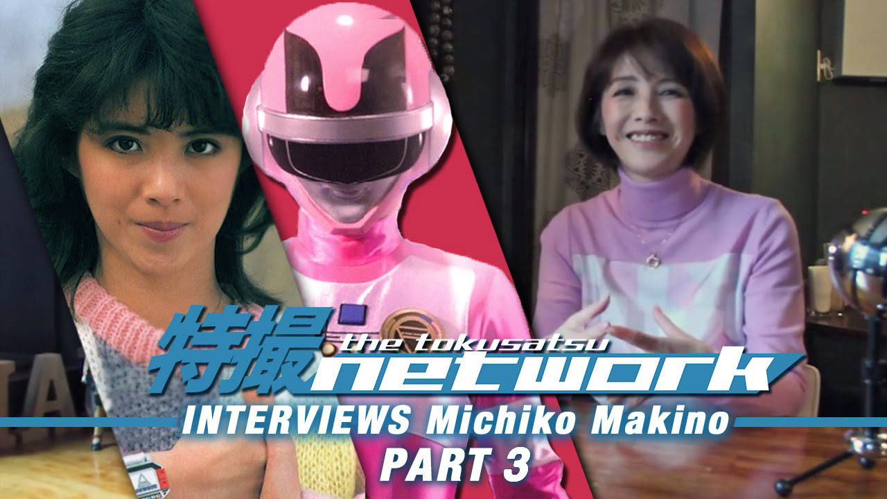 VIDEO: Bioman's Michiko Makino Interview (Part 3)