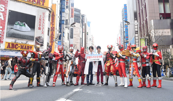Kamen Rider and Super Sentai Heroes Come to Shinjuku