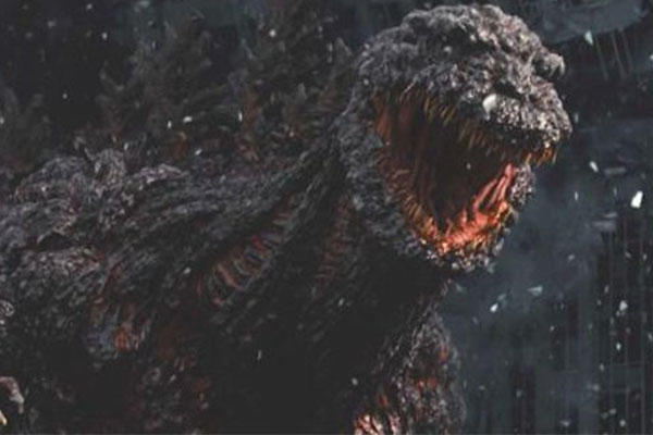 Famous Monsters Convention Confirms Shin Godzilla Guests