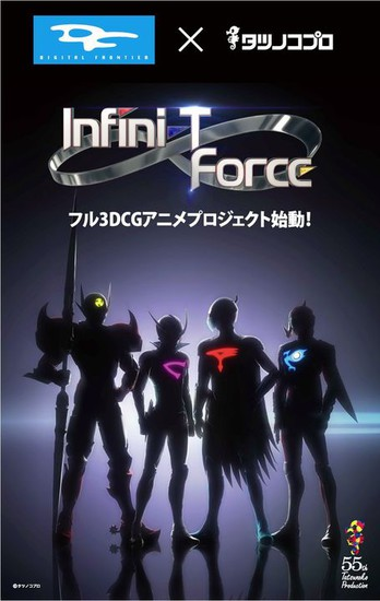 infinitforce