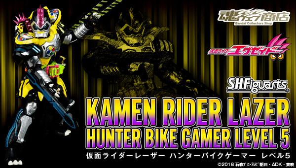 Lazer Hunter Banner
