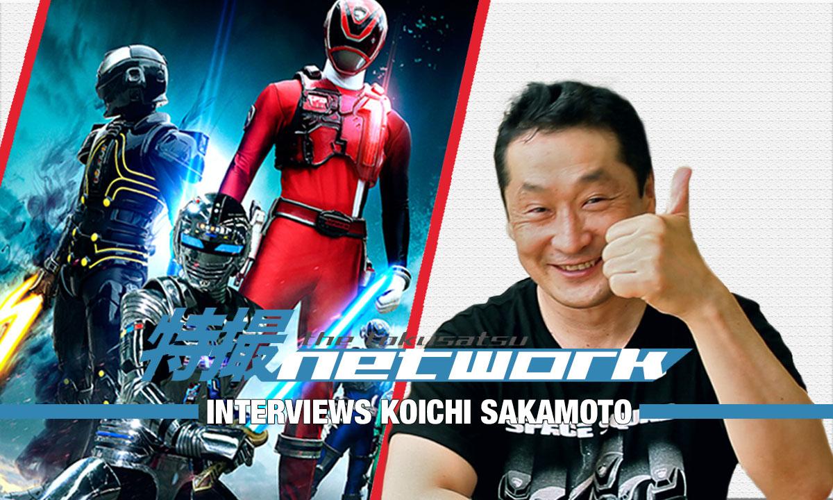 VIDEO: The Tokusatsu Network Interviews Koichi Sakamoto (Space Squad Gavan vs Dekaranger)