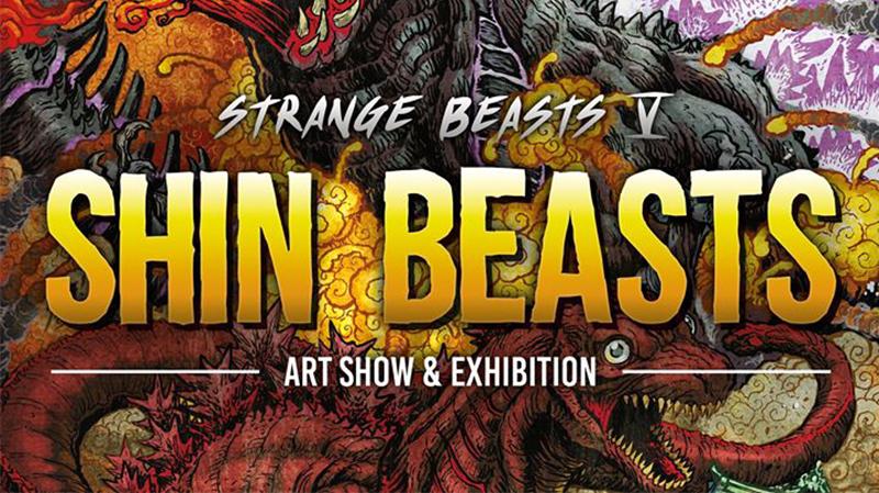 Funimation to Sponsor Strange Beasts V: Shin Beasts