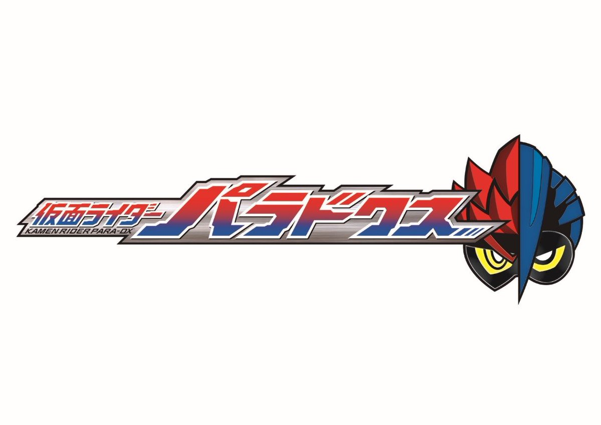 Kamen Rider Para-DX Spin Off Announced