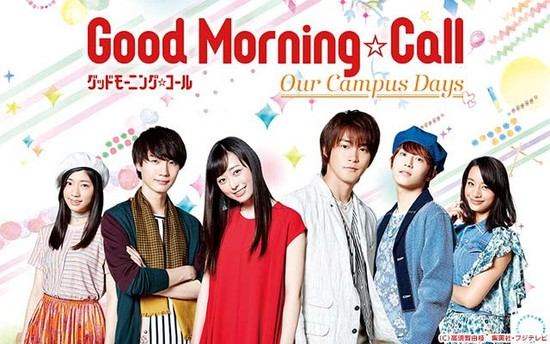 Good Morning Call Live-Action Show Returns for Second Season