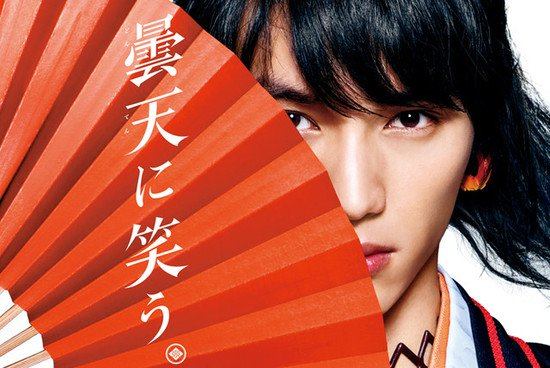 Kamen Rider Fourze's Sota Fukushi to Star in Live-Action Laughing Under the Clouds