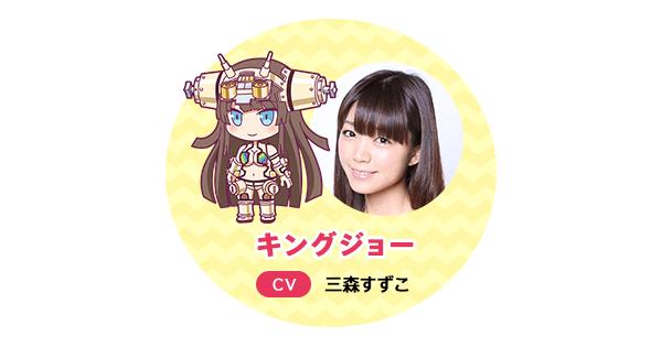 Kaiju Girls Anime Adds King Joe Character For Season Two