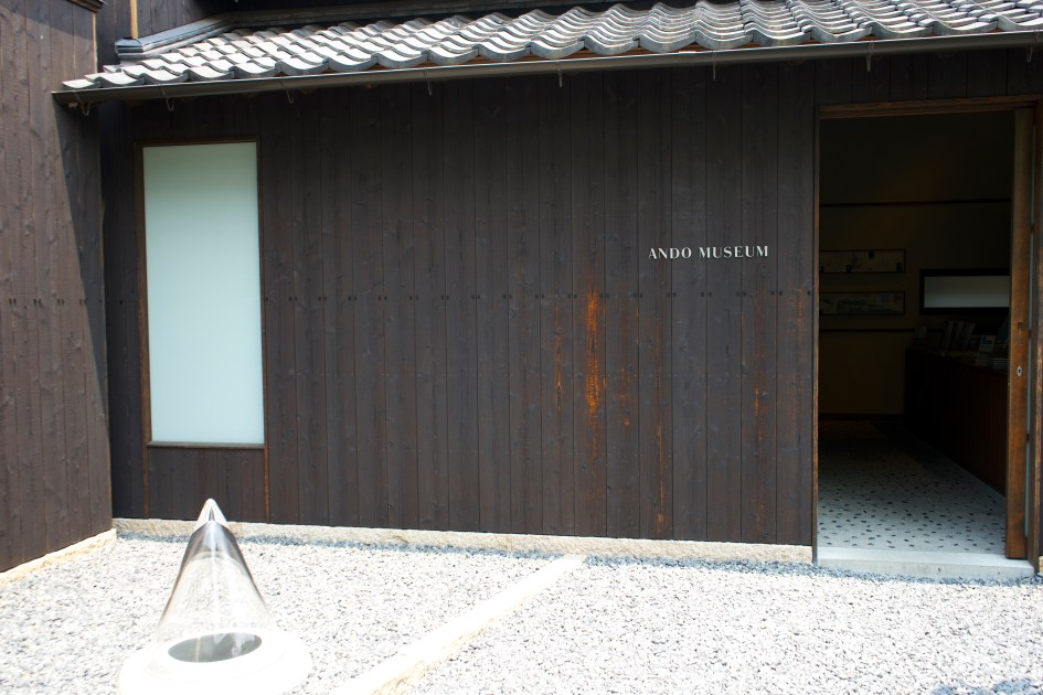 The Ando Museum provides you with the background and inspiration for Tadao Ando's designs on the island