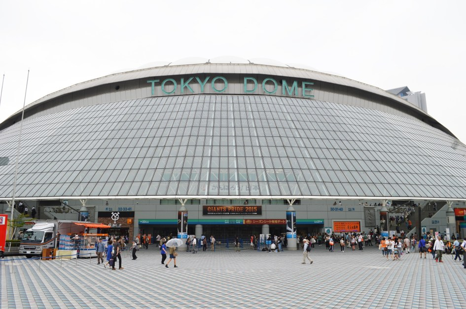 Getting to a baseball game from Shinjuku is only one 12-minute train ride away and free with a JR rail pass