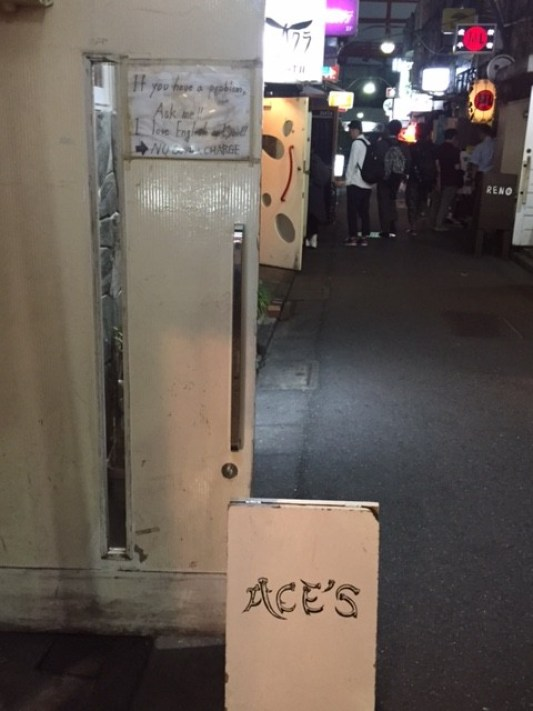 On the streets of Golden Gai - Ace's is a great recommendation
