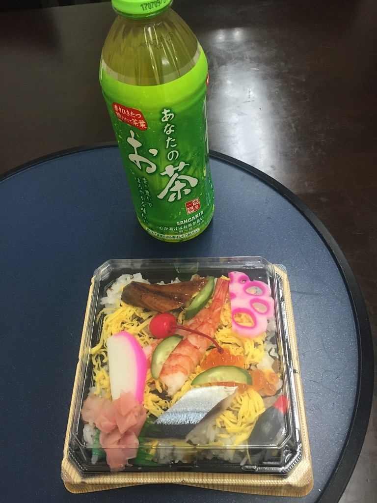 A quick bento lunch outside of Kii Tanabe station before catching the bus to Yunomine Onsen