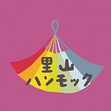 satoyama_index