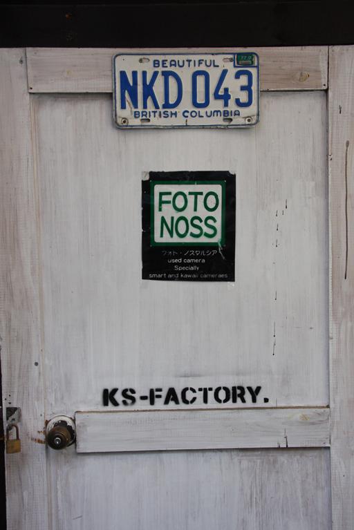 photonostalgia_9107