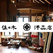 sasaki_index