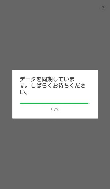 Screenshot_2016-09-05-14-28-39