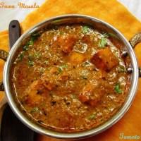 Paneer Tawa Masala | Easy Paneer Recipes