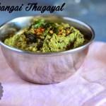 Peerkangai Thugayal Recipe| Easy Chutney Recipes
