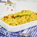 Kanda Batata Poha Recipe| Easy Breakfast Recipes