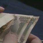 せどりをはじめた時の資金は1万円でした。