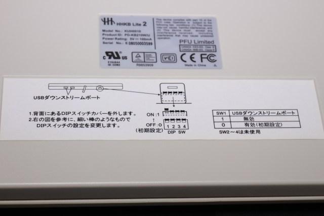 裏面のシールにはDIPスイッチの詳細がかかれていました。 スイッチ自体は4つありますが、廉価モデルなのでUSBの有効、無効しか変更できません。