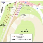 [FC東京]浦和戦入場の際の不手際を受け、鹿島戦での改善策を発表