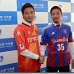 松田陸・力兄弟がそろって会見。生まれて初めて別のチームへ