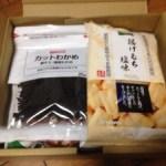 ユニーグループホールディングスの株主優待が到着! 2014.06.30