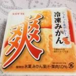 爽の冷凍みかん味を食べてみた!甘酸っぱいさわやかさが夏に最高♪