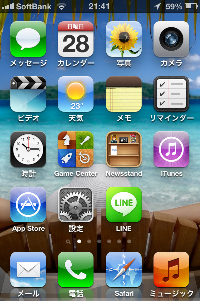 iPhone4s修理完了のホーム画面