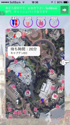 GDR guide 園内マップ アトラクション待ち時間