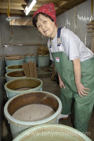 kusaya factory owner