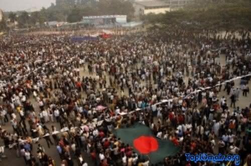 bangladesh top 10 paises mais populosos do mundo