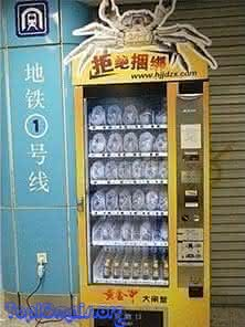 maquina de vender caranguejo vivo