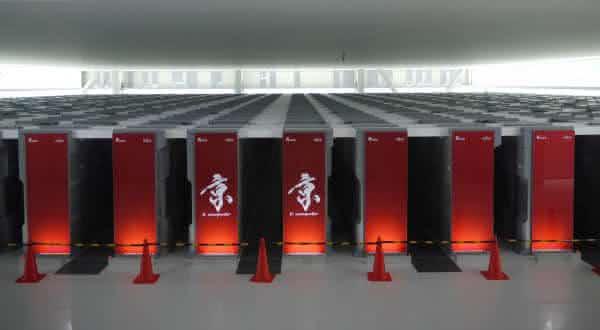 Fujitsu K  entre os supercomputadores mais caros do mundo