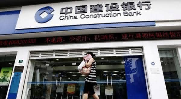china construction bank entre as empresas mais lucrativas do mundo