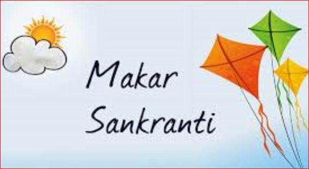 Makar Sankranti-Happy Makar Sankranti Message