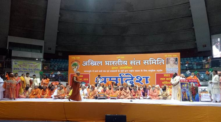 Construction of Ram temple to begin in December on basis of mutual