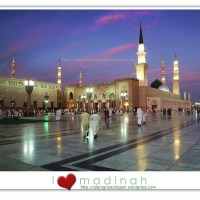 I Love Madina and You  ?