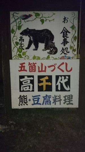 takachiyo_1