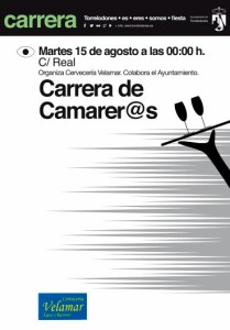 carrera-camareros-fiestas-torrelodones-agosto-2017