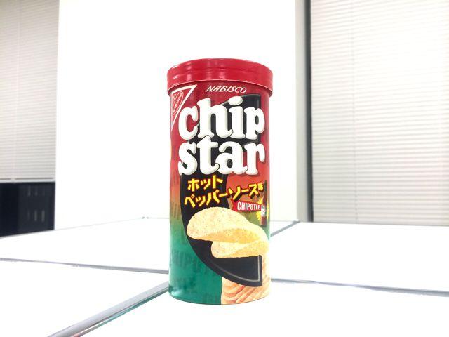 チップスターS ホットペッパーソース味